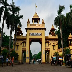 Admission Process for BHU UET, PET 2021 Begins, Check Schedule here