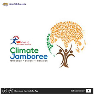 Dalmia Cement and Teri School of Advanced Studies (TERI SAS) Launch the Climate Jamboree: A One-of-its-kind Mission to Create a Youth-Driven Movement for a Sustainable Future