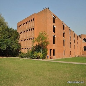 IIM-Ahmedabad Announces new 2 year Post Graduate Programme batches, Rise in Number of Women Candidates