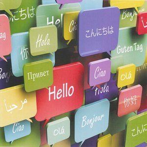 Why Learning a Foreign Language Can Open Doors to a Million Career Opportunities?