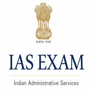 IAS Exam 2019 Dates, Eligibility and Exam Pattern
