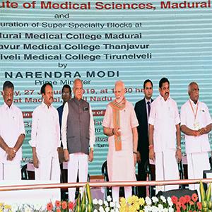 AIIMS To Set Up New Branch At Madurai