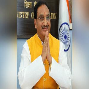Ramesh Pokhriyal Virtually Inaugurates Centre for Happiness at IIM-Jammu