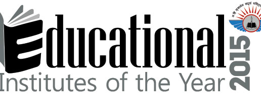 Educational Institutes of the Year 2015