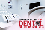 Dental Colleges 2018