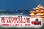 Universities and Colleges in China For Indian Students 2019
